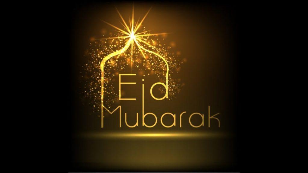 best eid mubarak status