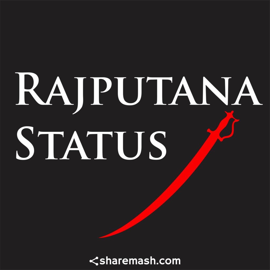 rajput status